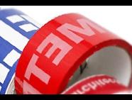 Клише и макет скотча с логотипом бесплатно